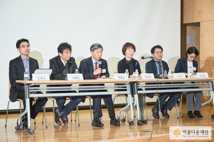 한국의 비영리 누가 움직이나 - 토론