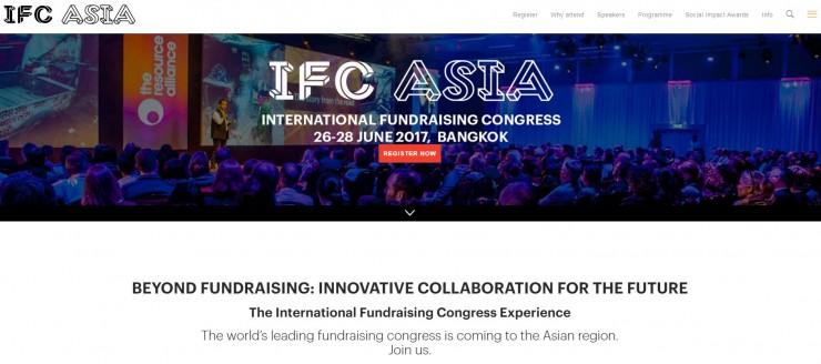 IFC_Asia웹사이트