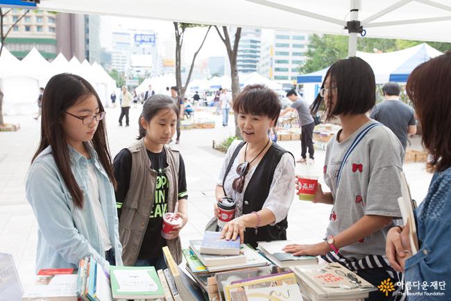 고양동산초등학교 6-4 양선현 교사와 학생들