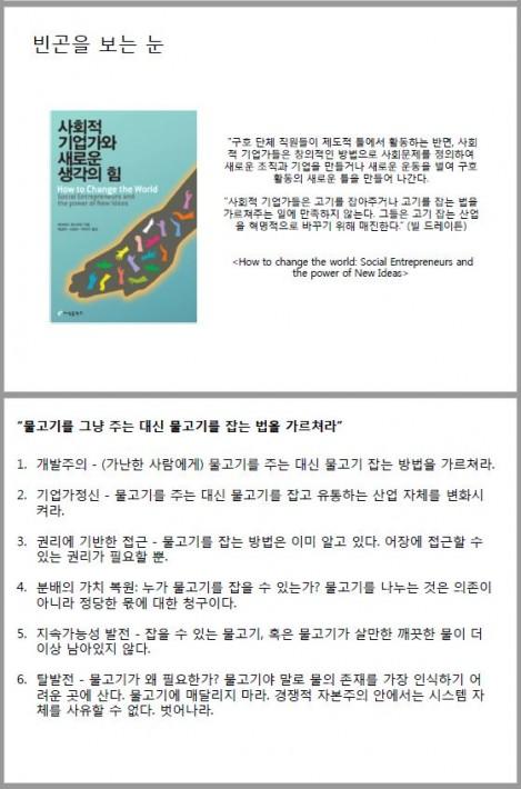 출처:김현주님 강의자료