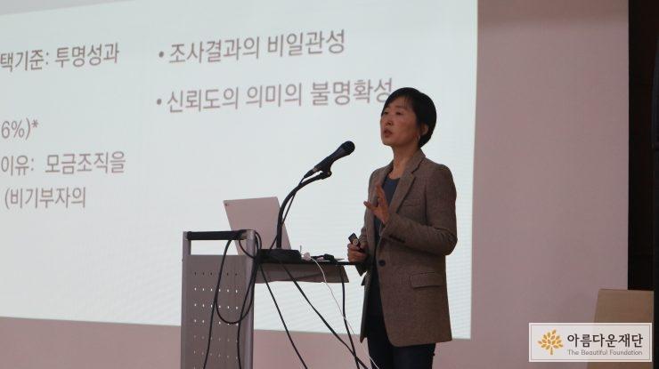 기빙코리아 2018 : 노연희 가톨릭대학교 사회복지학과 교수