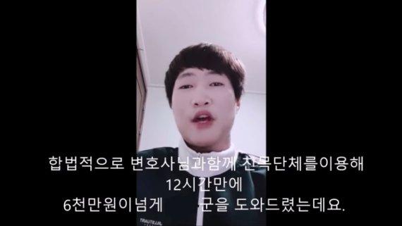유정호TV화면캡쳐