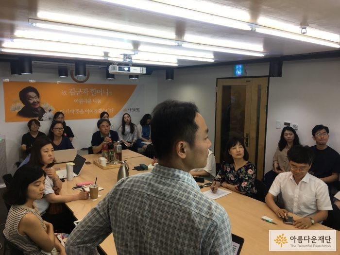 '비영리조직·사회적 기업 연구' 전문가 정복교 교수와의 간담회 현장