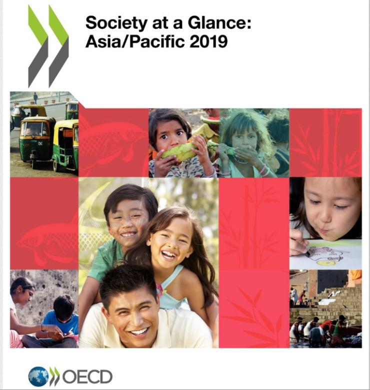 OECD '한 눈에 보는 사회 아시아/태평양' 표지