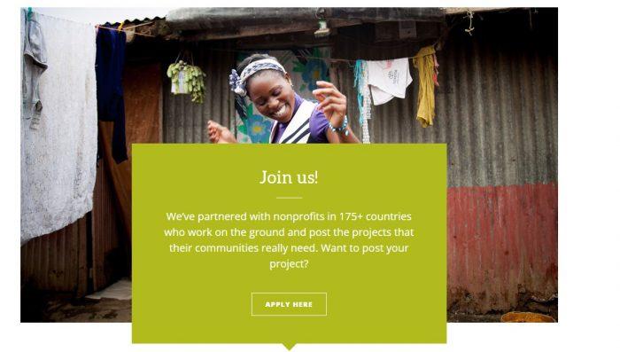 글로벌기빙 홈페이지