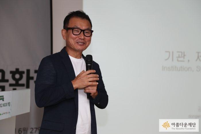 <모금 기술의 진화와 혁신, NGO는 어떤 모습이 되어야 하는가?> - 강남대학교 사회복지학과 한동우 교수