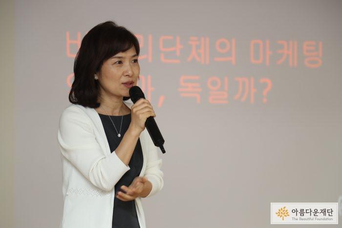 마케팅 기법 도입에 따른 변화와 기부문화에의 영향 -㈜도움과나눔 브레이클리컨설팅 김은하 수석컨설턴트