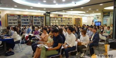 브랜드레이징-사라 더럼(Sarah Durhum) 원격화상강의 리뷰