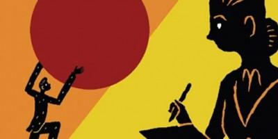 [June 2012]리스크가 큰 비영리사업의 효과는 어떻게 측정해야 할까?