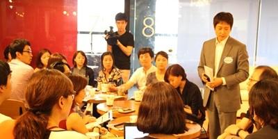 [행사후기&자료공유] 비영리를 위한 '브랜드레이징'강연&파티 후기1