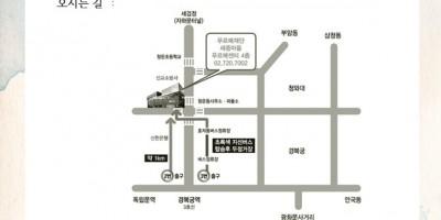 [외부행사초대]푸르메재단_70년대 한국 청계천 이야기