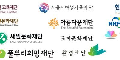 한국 재단에 관한 연구