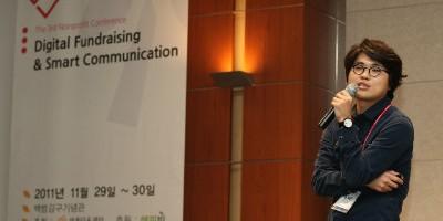 [비영리컨퍼런스] 2011 비하인드 : 온라인컨설팅 그 못다한 이야기2. 그린트러스트 & 슬로워크