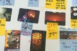 givingkorealetter_1605_04