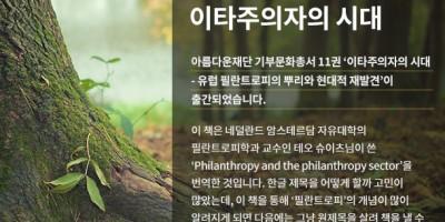 givingkorealetter_1705_01