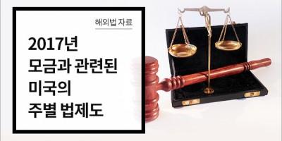 givingkorealetter_1706_01