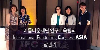 givingkorealetter_1707_01