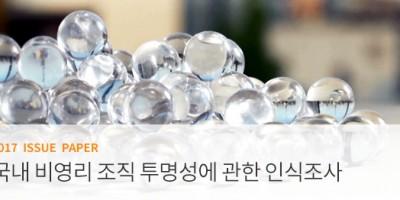 givingkorealetter_1712