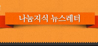 givingkorealetter_title